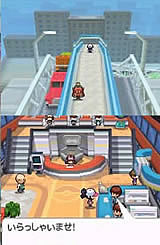 pokemon ranger ds emulator